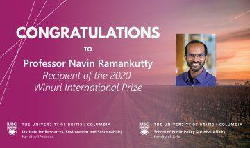 Professor Navin Ramankutty Awarded the Wihuri International Prize
