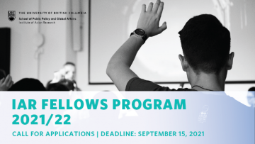 Call for Applications: The Institute of Asian Research Fellows Program 2021/22